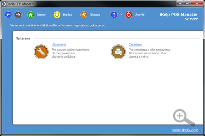 POS Manažér Server - nástroje